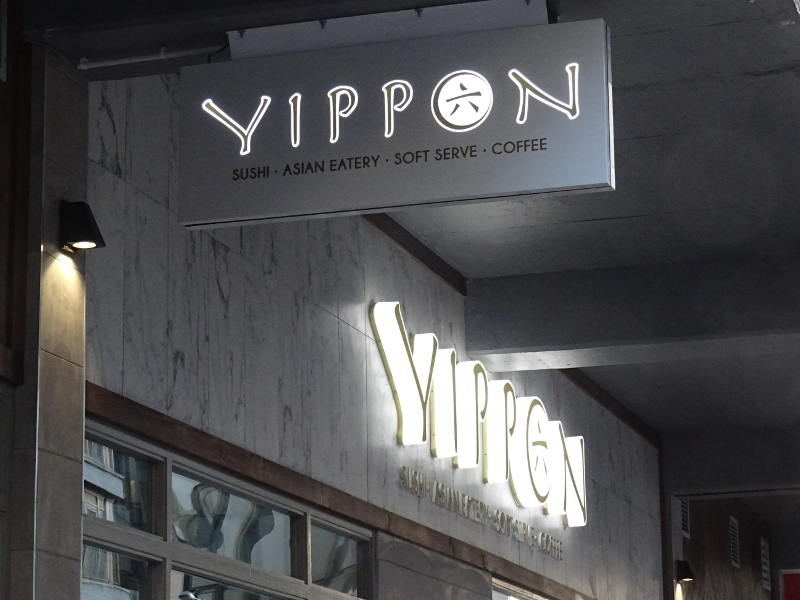 Yippon fascia sign #2